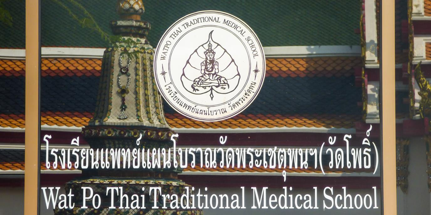 Wat Pho - The first official Thai Massage school in Thailand