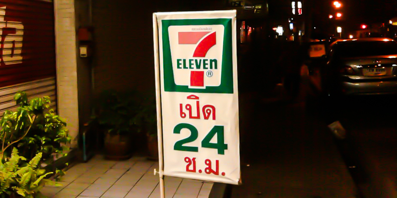 The 7-11