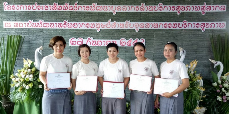 Somwang Thai Massage | Review
