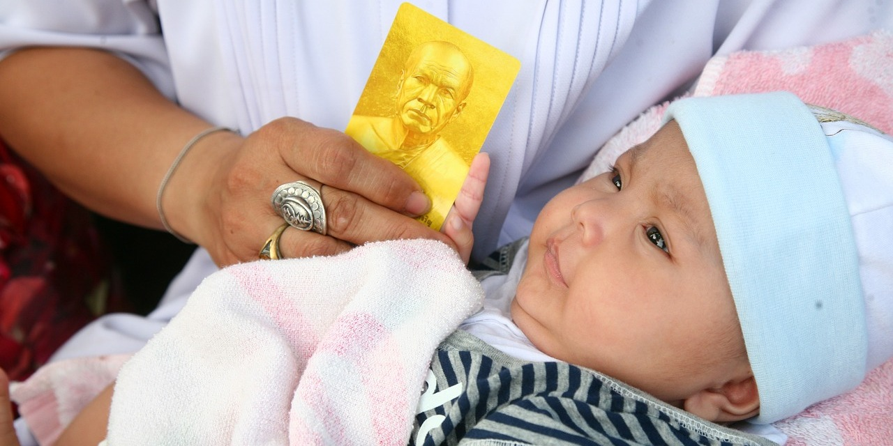 Thai Traditional Infant Care After Childbirth
