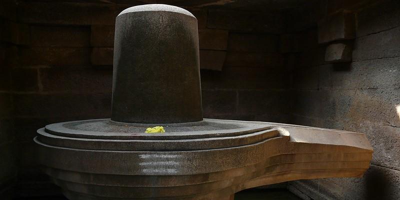 The Meaning of Lingam | Shiva Linga