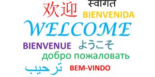 speaking-different-languages
