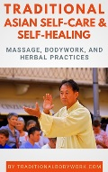 eBook - Traditional Asian Self-Care & Self-Healing