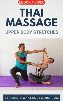 eBook - Upper Body Stretches