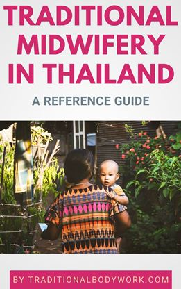 eBook - Traditional Mother & Child Care in Thailand
